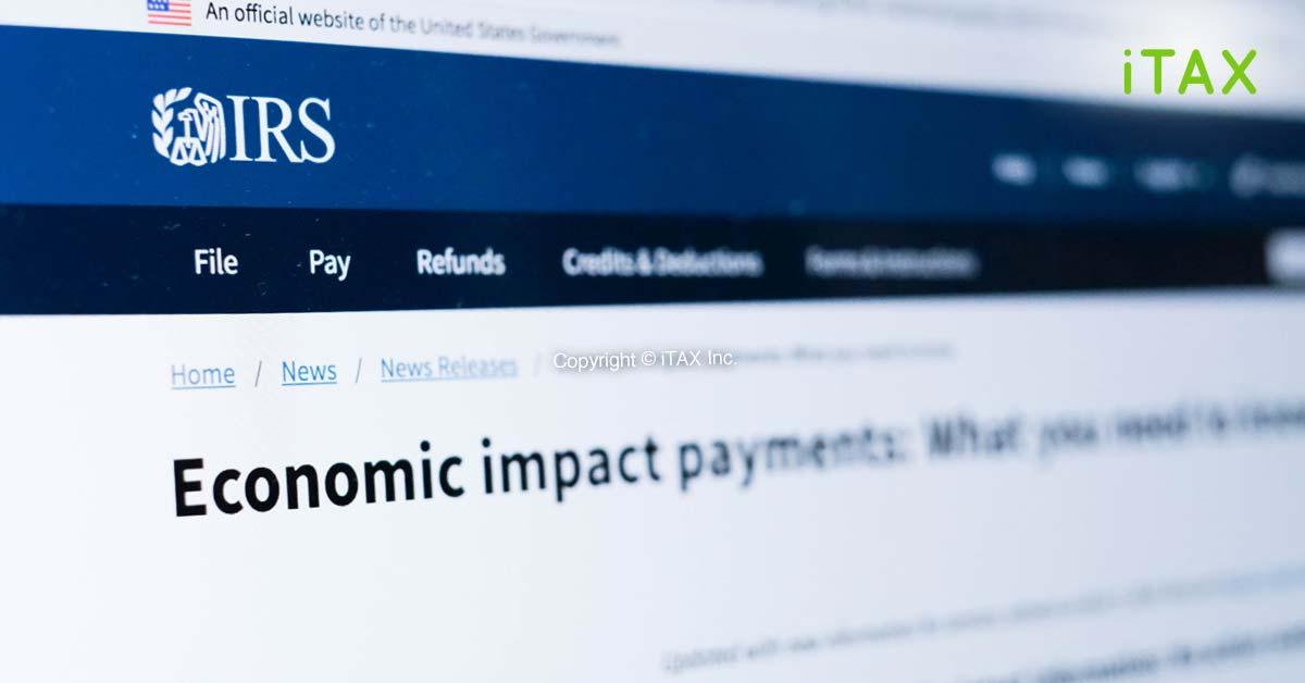 IRS อเมริกาใช้ข้อมูลผู้เสียภาษีคัดกรองการให้เงินช่วยเหลือ COVID-19