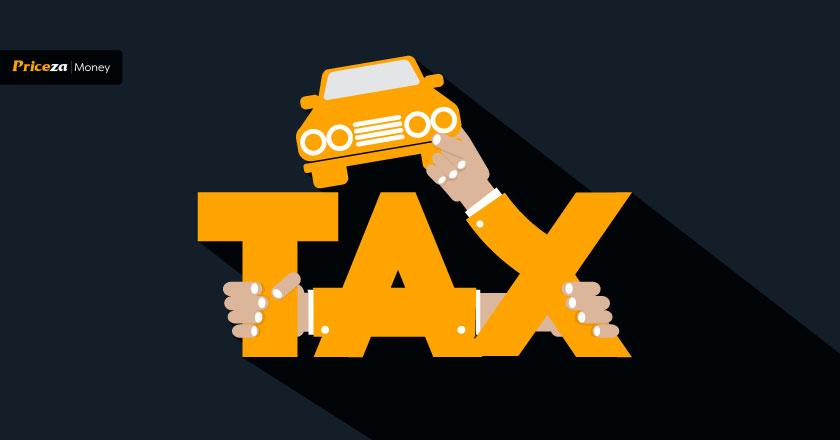 คำนวณภาษีรถยนต์