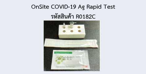 OnSite COVID-19 Ag Rapid Test